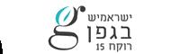 רוקח 15 רמת גן